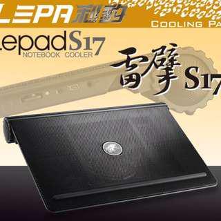 🚚 優質平價商城 LEPA 雷擘S17 筆記型電腦專用頂級喇叭散熱墊