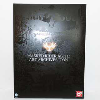 Kamen Rider Agito Art Archives Icon Masked Bandai Prints Limited Edition
