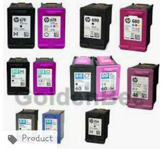 We buy empty ink Cartridges in a higher price!