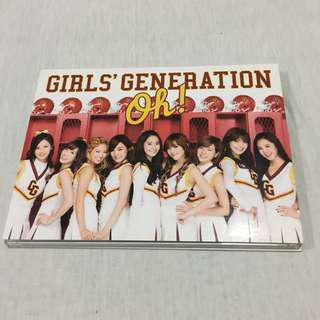 Girls' Generation -Oh!