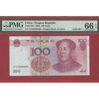 N7Z6666666 China 100 Yuan 7 digit solid