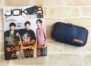 🇯🇵 Orobianco Organizer Pouch from Japan
