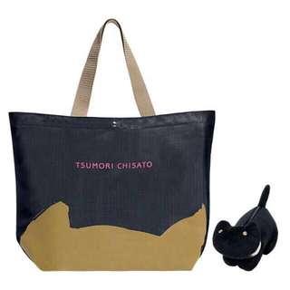 Tsumori Chisato Foldable Tote Bag from Japan