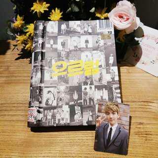 Album EXO Growl korean version