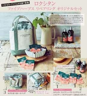 日本雜誌&ROSY 歐舒丹 loccitane 附錄款 帆布抽繩束口便當包手提袋