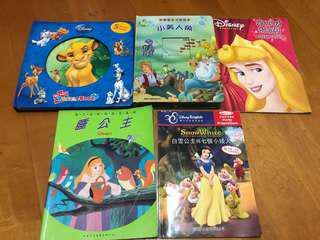 Disney 懷舊書