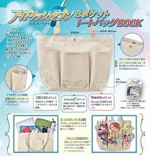 日本雜誌 IDOLiSH7偶像星願 三口袋 手提包袋 托特包 單肩袋