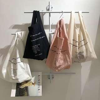簡約背心款麻質袋(三色選)