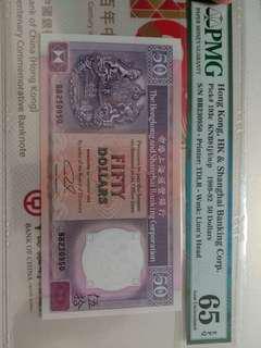 匯豐銀行50