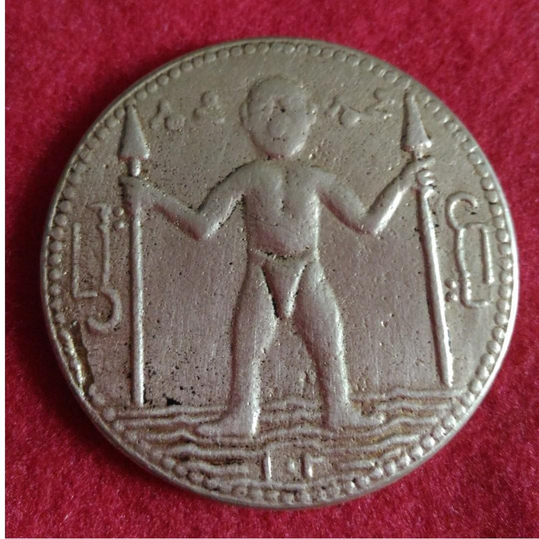 Yasin Coin Amulet inhabited by a Powerful Khodam Spirit