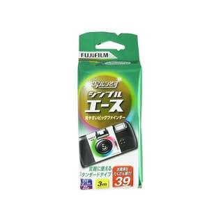 Fujifilm Simple Ace - ISO 400 - 35mm Disposable Camera (39 Exposures)