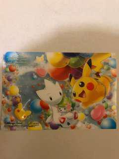 [全新]Pokémon 比卡超 20週年 日本限定 卡片