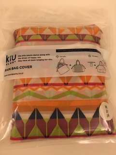 清貨 ans Kiu rain bag cover