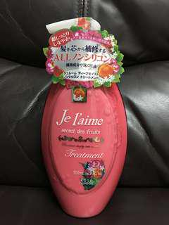全新日本製Kose 高絲 Jel'alme 深層滋潤無矽護髮素 Made in Japan