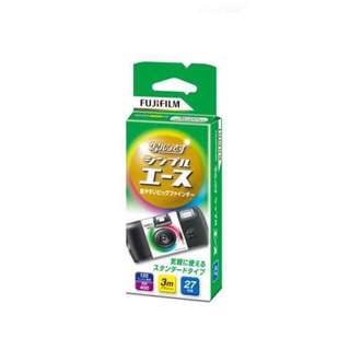 Fujifilm Simple Ace - ISO 400 - 35mm Disposable Camera (27 Exposures)