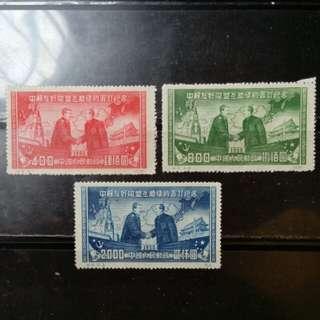 [lapyip1230] 新中國 1950年 紀8 中蘇友好條約(再版票) 新票全套 Set MNH