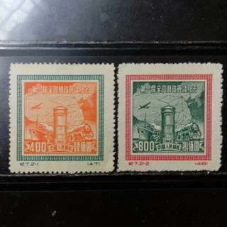 [lapyip1230] 新中國 1950年 全國郵政會議(再版) 新票全套 Set Mint