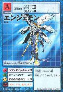 誠徵 天使獸 神聖使獸 數碼暴龍卡 digimon card