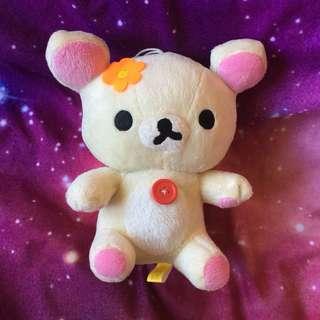 KORILAKUMMA Bear Plushie Toy