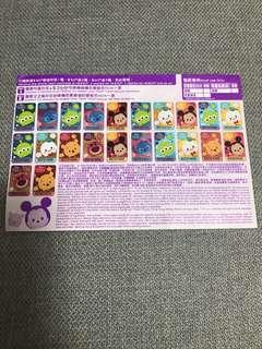 7-11印花22個(包郵)