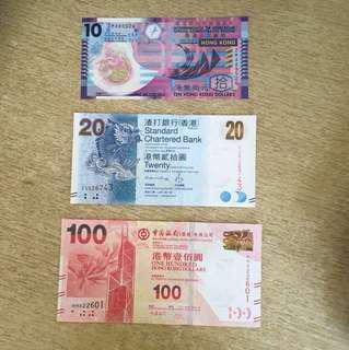 Hong Kong unc notes