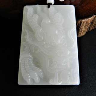 和闐白玉雕刻龍形玉珮