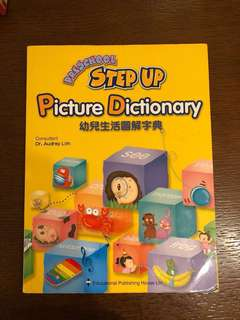 Preschool step up picture dictionary