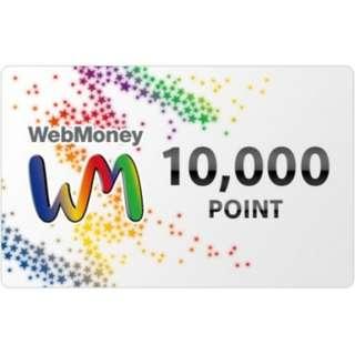 Webmoney 10000 Yen 日元 日本 日版 課金