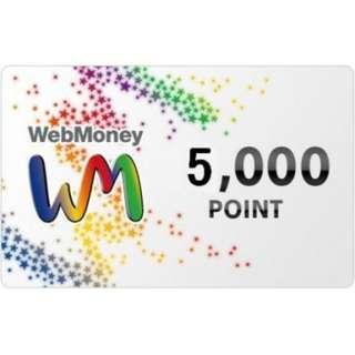 Webmoney 5000 Yen 日元 日本 日版 課金