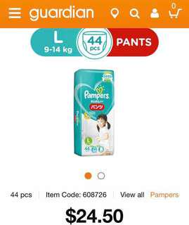 Pampers Pants L size (42x4packs)