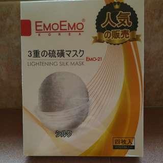 EmoEmo Korea Lightening Silk Mask
