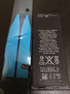 超抵用全新IPhone 5S Battery 電池