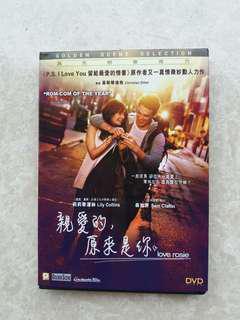 DVD Love, Rosie (2 隻包郵)
