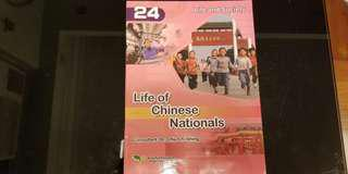 Life of Chinese Nationals