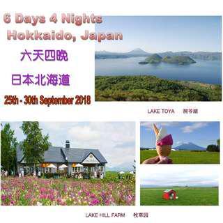 6D4N Hokkaido Trip (Japan Travel Bureau Sdn. Bhd.)
