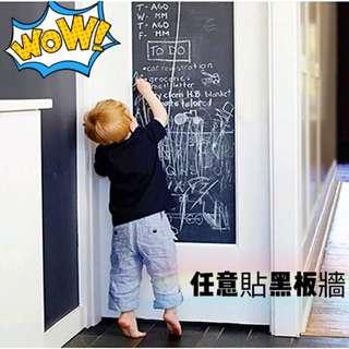 (現貨新款)⚡️壁貼式 隨意黏貼 學生 兒童 親子教學 書寫 黑板牆