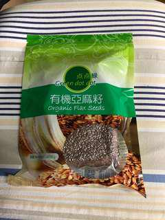 點點綠有機亞麻籽 Green dot dot Organic Flax Seeds