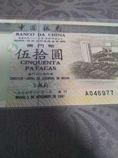 澳門19967年中國銀行50圓