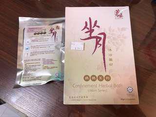 Confinement herbal bath