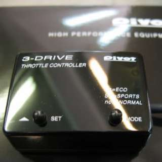 Pivot Throttle Controller