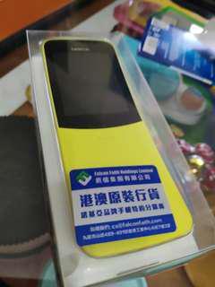 NOKIA 8110 4G 黄色,全新,香港行貨。