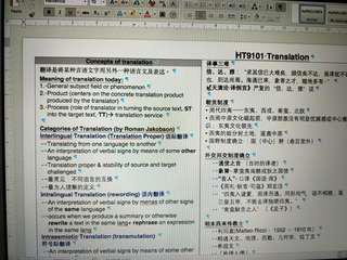 HT9101 Translation cheatsheet