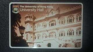 香港大學 HKU University Hall 八達通咭