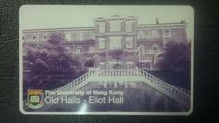 香港大學 HKU Old Halls - Eliot Hall 八達通咭