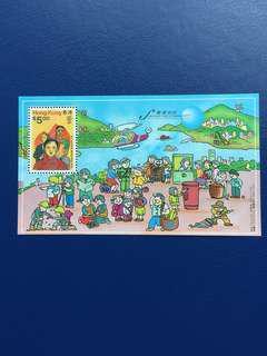 香港郵票-小型張(包郵寄費)