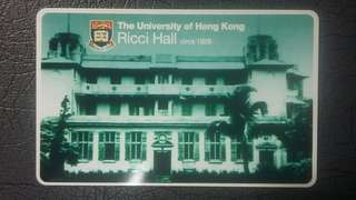 香港大學 HKU Ricci Hall circa 1929 八達通咭