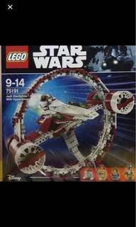 Lego Disney Star Wars Jedi Starfighter With Hyperdrive 75191 Brand New