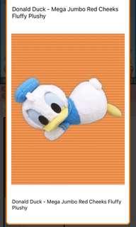 Toreba 日本景品 48cm Donald Duck Jumbo 特大唐老鴨 冒險樂園