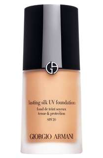 Giorgio Armani Luminous Silk Foundation #4 sample 5ml