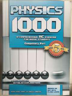 DSE Physic 1000 MC Compulsory Part